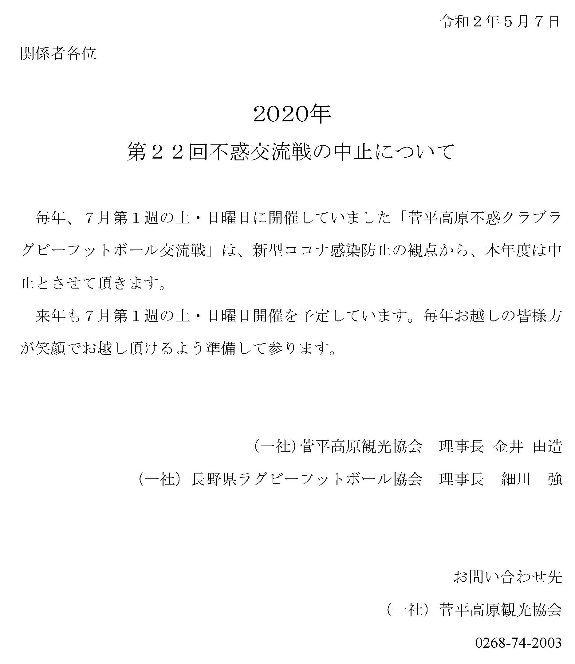 20200507-03.jpg