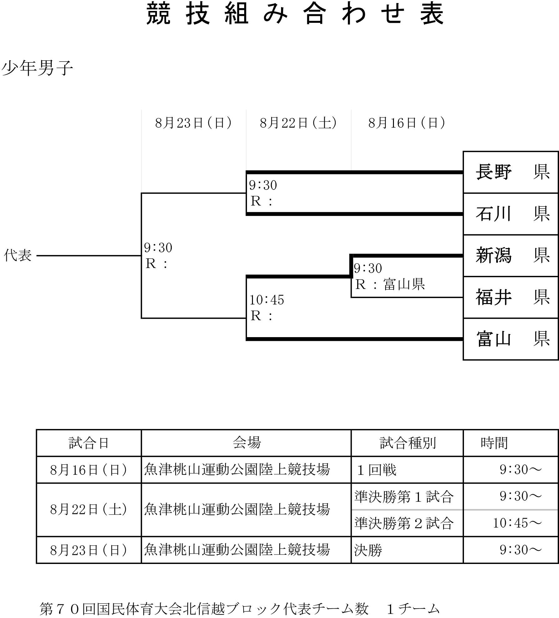 H27-KOKUTAI01.jpg